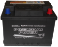 Batteria Auto 50 AH, Vetture  1,3 DS- 1,6 BZ
