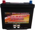 "Batterie Auto 45 AH, Fiat 500 ""d'epoca"" , Micra (<'04),etc.."