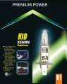 Lampade H3